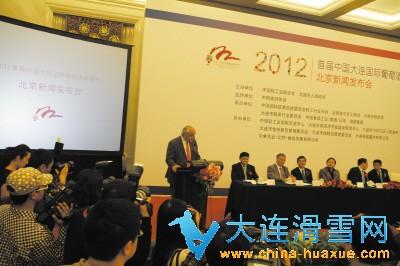 首届中国大连葡萄酒美食节7月12日举办